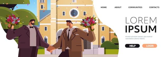 Pareja gay de recién casados con flores de pie juntos amor transgénero comunidad lgbt celebración de bodas concepto retrato copia espacio horizontal ilustración vectorial