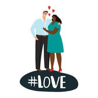 Pareja internacional enamorada. ilustración de amor positivo