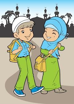 Pareja joven, asiático, musulmán