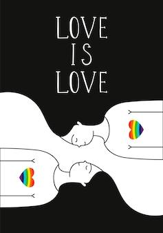Pareja de lesbianas dibujado a mano ilustración vectorial.