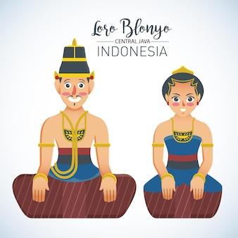 Pareja nupcial tradicional del centro de java, indonesia. llamado loro blonyo.