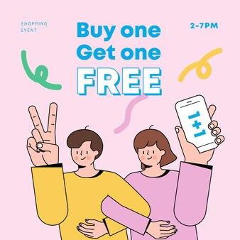 Pareja o amigos con los brazos cruzados compre uno y obtenga un evento de compras gratis ilustración vectorial