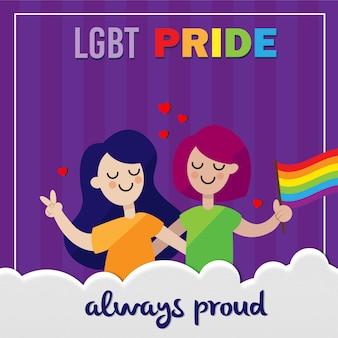 Pareja de orgullo lgbt siempre orgullosa