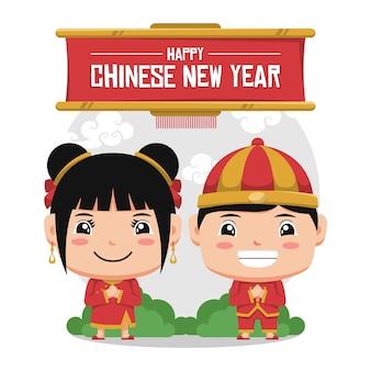 Pareja de personajes chibi chinos tradicionales celebran el año nuevo en la tarjeta de felicitación