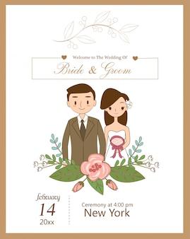 Pares lindos de la boda para la tarjeta de invitaciones de boda