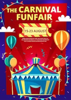 Parque de atracciones de carnaval de cartel de invitación, cartel o volante con carpa de circo