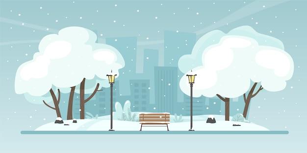 Parque de la ciudad de invierno. paisaje. en estilo plano.