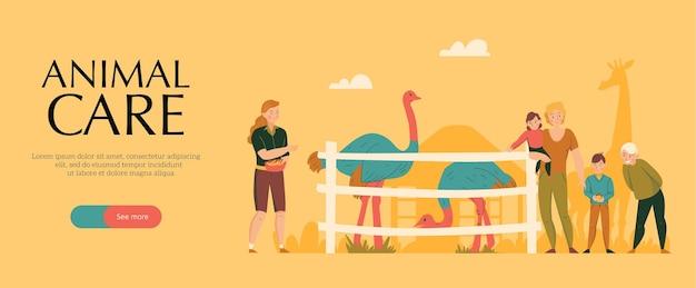 Parque de cuidado de animales de la sabana del zoológico ilustración plana con familia de visitantes de jirafa de avestruz