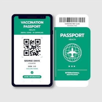 Pasaporte de vacunación de diseño plano