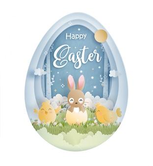 Pascua feliz en el ejemplo del vector del estilo del corte del papel.
