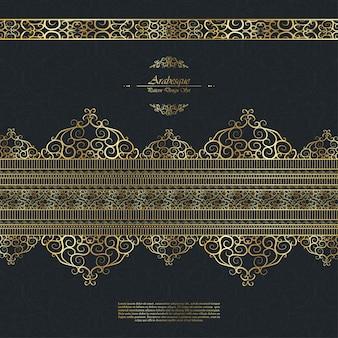 Patrón de arabescos elemento elegante fondo plantilla vector
