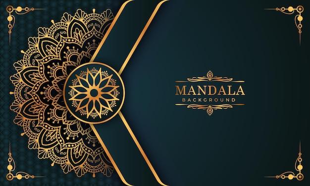 Patrón de arabescos de oro de lujo en fondo de mandala estilo árabe islámico oriental vector premium