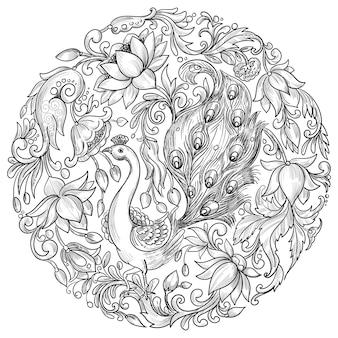 Patrón circular de diseño decorativo mandala.