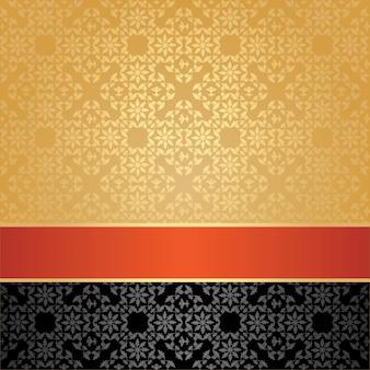 Patrón sin costuras, cinta decorativa floral, naranja