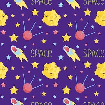 Patrón sin costuras de dibujos animados del espacio ultraterrestre