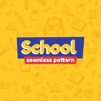 Patrón sin costuras estacionario escuela de dibujos animados