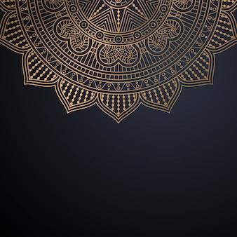 Patrón sin costuras. patrón de elementos decorativos vintage