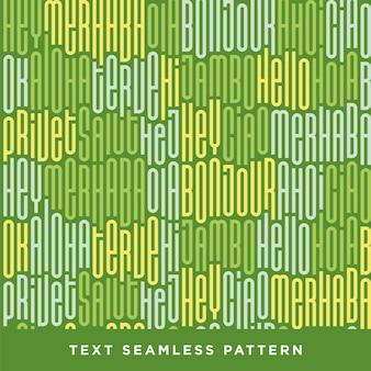 Patrón sin costuras de texto