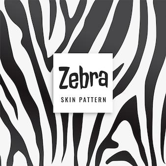 Patrón de estampado de cebra en blanco y negro