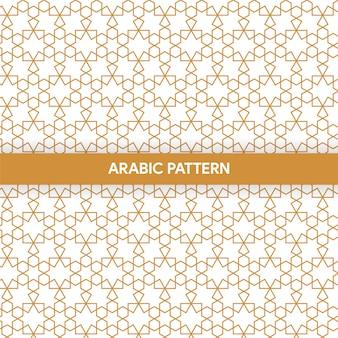 Patrón decorativo de ornamento de estilo islámico árabe