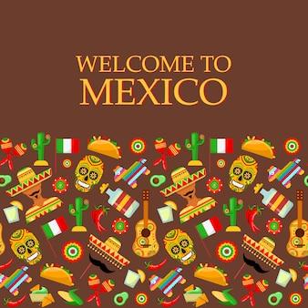 Patrón sin fisuras con atributos tradicionales mexicanos.