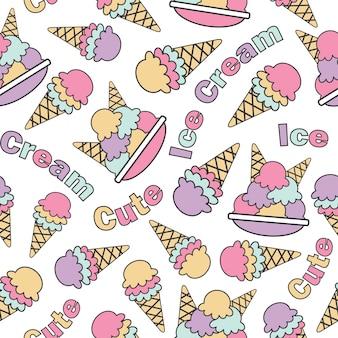 Patrón sin fisuras con cute kawaii helados vector de dibujos animados adecuado para el diseño de papel tapiz de cumpleaños de niño, papel de desecho y tela de ropa de niño de ropa