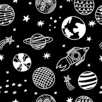 Patrón sin fisuras con elementos espaciales dibujados a mano.
