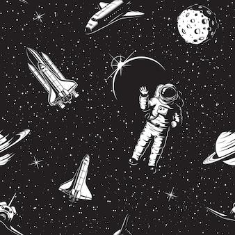 Patrón sin fisuras de espacio. versión en blanco y negro.
