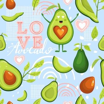 Patrón sin fisuras con frutas de aguacate de dibujos animados. collage creativo.