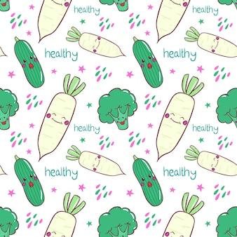 Patrón sin fisuras de rábanos kawaii, pepinos y brócolis