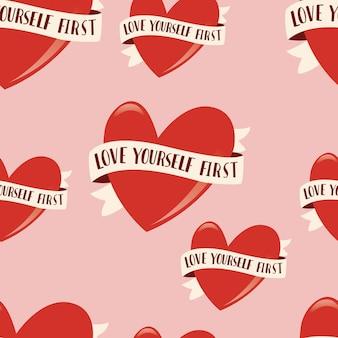 Patrón sin fisuras con el símbolo del corazón y rtibbon para el día de san valentín feliz. ilustración plana colorida. amarte a ti mismo primero.