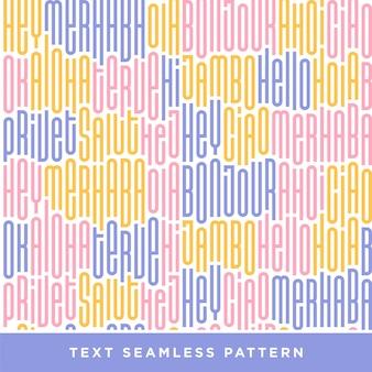 Patrón sin fisuras de texto con la palabra hola en diferentes idiomas
