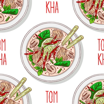Patrón sin fisuras de tom kha. apetitosa sopa tradicional tailandesa con pollo. ilustración dibujada a mano