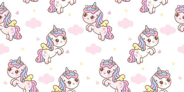 Patrón sin fisuras unicornio hadas dibujos animados lindo pony saltando en el aire