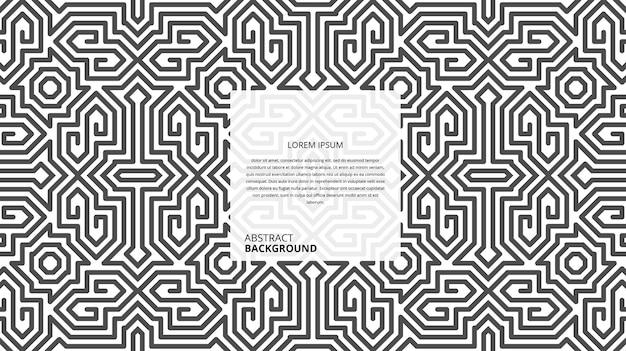 Patrón de líneas de forma geométrica perfecta abstracta