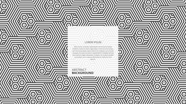 Patrón de líneas de forma hexagonal geométrica abstracta