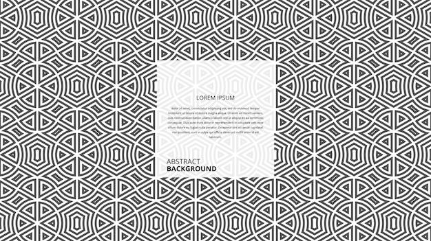 Patrón de líneas de onda de círculo decorativo abstracto