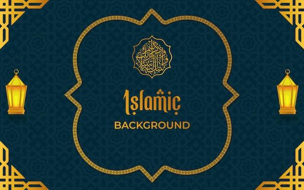 Patrón de lujo islámico y fondo de marco de borde con linterna