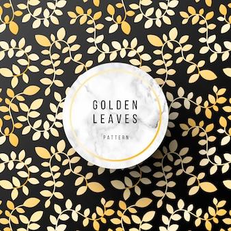 Patrón lujoso con hojas doradas.