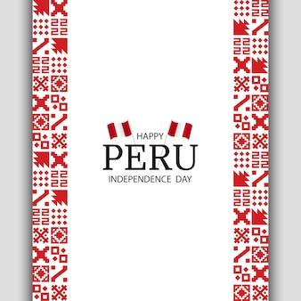 Patrón nacional del día de la independencia de perú