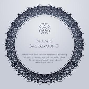 Patrón ornamento arabesco árabe islámico con marco bordes fondo