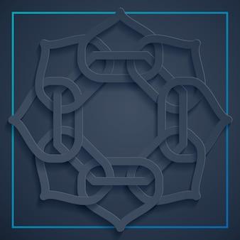 Patrón de ornamento geométrico árabe