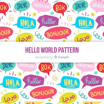 Patrón de palabra hola en diferentes idiomas