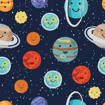 Patrón de los planetas del sistema solar. brillante hermoso planeta sonriente. ilustración