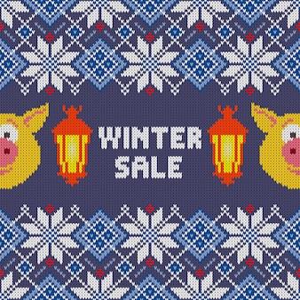 Patrón de punto de lana sin costuras de navidad