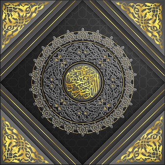 Patrón de saludo de ramadan kareem con hermosa caligrafía árabe