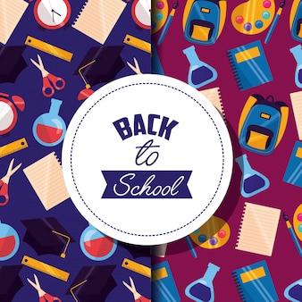 Patrón de suministros de regreso a la escuela en estilo plano
