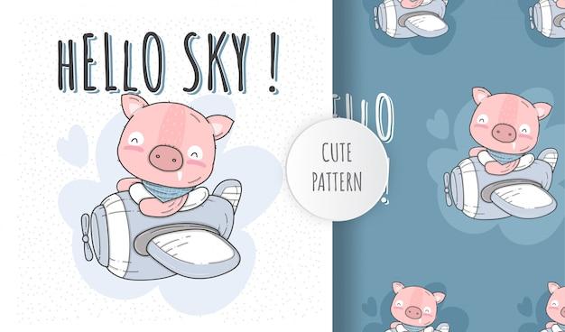 Patrón transparente plano lindo cerdo animal feliz volando
