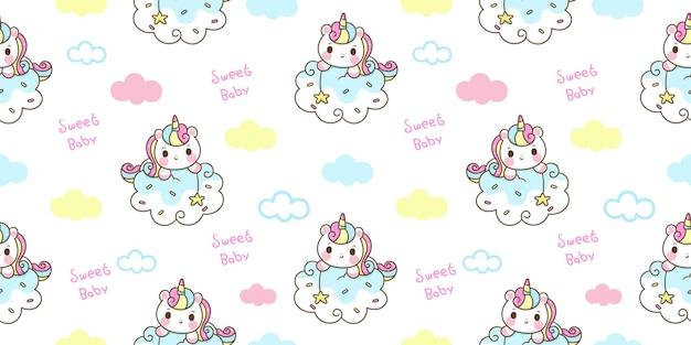 Patrón de unicornio sin costuras en nube dulce sueño animal kawaii