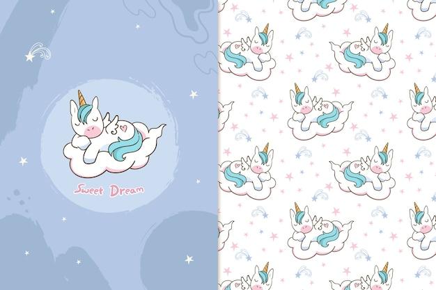 Patrón de unicornio dulce sueño